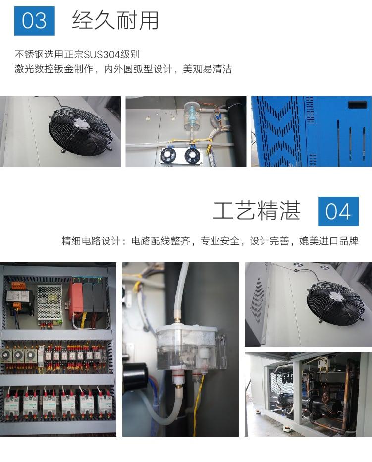 HD-E708快速温变试验箱-04